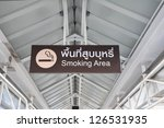 smoking area sign with thai... | Shutterstock . vector #126531935