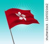 waving hong kong flag. vector... | Shutterstock .eps vector #1265321662