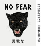 no fear slogan with panther... | Shutterstock .eps vector #1265345335