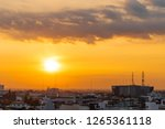 nakhon ratchasima   thailand  ... | Shutterstock . vector #1265361118
