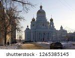 saransk. russia. december 30 ... | Shutterstock . vector #1265385145
