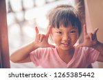 portrait of summer happy time... | Shutterstock . vector #1265385442