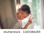 portrait of summer happy time... | Shutterstock . vector #1265386285