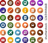 color back flat icon set  ... | Shutterstock .eps vector #1265444668