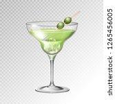 realistic cocktail margarita... | Shutterstock .eps vector #1265456005