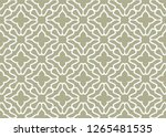 colorful seamless geometric... | Shutterstock . vector #1265481535