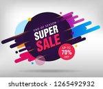 super sale abstract banner...   Shutterstock .eps vector #1265492932