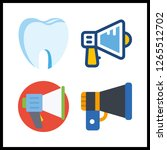 attention icon. toot and... | Shutterstock .eps vector #1265512702