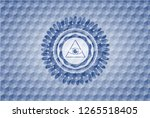 illuminati pyramid icon inside... | Shutterstock .eps vector #1265518405