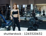 pretty strong woman in...   Shutterstock . vector #1265520652