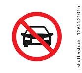 no car sign vector | Shutterstock .eps vector #1265521015