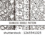 collection of funny doodle... | Shutterstock .eps vector #1265541325