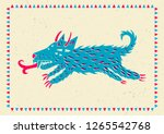 illustrated greeting card with... | Shutterstock .eps vector #1265542768