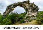 Nerezisca  Brac  Croatia   July ...