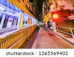hong kong   december 14  2016 ... | Shutterstock . vector #1265569402