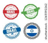 stamp made in israel label set... | Shutterstock . vector #1265592262