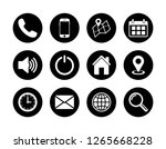 contact us set icon  web icon... | Shutterstock .eps vector #1265668228