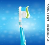 realistic illustration...   Shutterstock .eps vector #1265678002