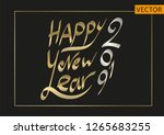 happy new year 2019 gold... | Shutterstock .eps vector #1265683255