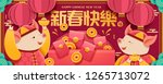 lunar year banner with happy... | Shutterstock . vector #1265713072