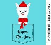 Happy New Year. Llama Alpaca...