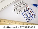 think open minded or outside... | Shutterstock . vector #1265736685