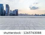 panoramic skyline and modern... | Shutterstock . vector #1265763088