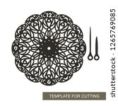 openwork dial with arrows and...   Shutterstock .eps vector #1265769085