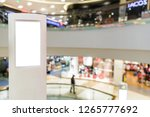 light box with luxury shopping... | Shutterstock . vector #1265777692