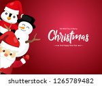 merry christmas background | Shutterstock .eps vector #1265789482