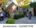 house of the virgin mary ... | Shutterstock . vector #1265807548