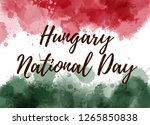 hungary national day holiday...   Shutterstock .eps vector #1265850838