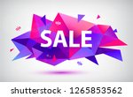raster copy set of sale faceted ... | Shutterstock . vector #1265853562