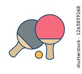 ping pong sign icon vector...   Shutterstock .eps vector #1265859268