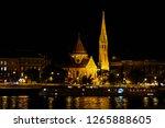 budapest calvinist church in... | Shutterstock . vector #1265888605