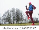 outdoor sport exercises  sporty ... | Shutterstock . vector #1265892172