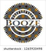 booze arabic emblem background. ...   Shutterstock .eps vector #1265920498