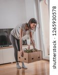 moving into new apartment .... | Shutterstock . vector #1265930578