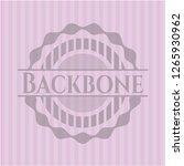 backbone retro pink emblem | Shutterstock .eps vector #1265930962