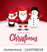 merry christmas background | Shutterstock .eps vector #1265938018