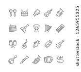 set line icons of music...   Shutterstock .eps vector #1265955325