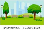 city park with trees and... | Shutterstock .eps vector #1265981125