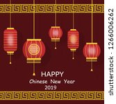 set cards for happy chinese new ... | Shutterstock .eps vector #1266006262