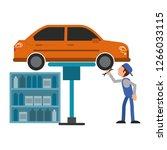car mechanic concept | Shutterstock .eps vector #1266033115