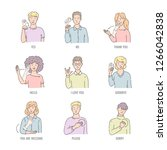 deaf english basic words in... | Shutterstock .eps vector #1266042838