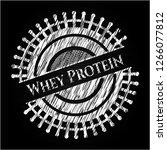 whey protein on blackboard | Shutterstock .eps vector #1266077812