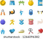 color flat icon set barbell...   Shutterstock .eps vector #1266096382