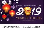 chinese new year background... | Shutterstock .eps vector #1266136885
