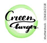 lettering inscription green...   Shutterstock . vector #1266162118