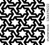 seamless pattern. ancient... | Shutterstock .eps vector #1266196222